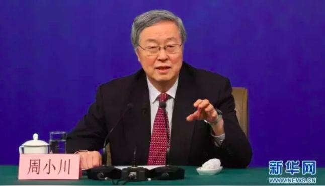 博鰲亞洲論壇副理事長、中國人民銀行前行長周小川。新華網