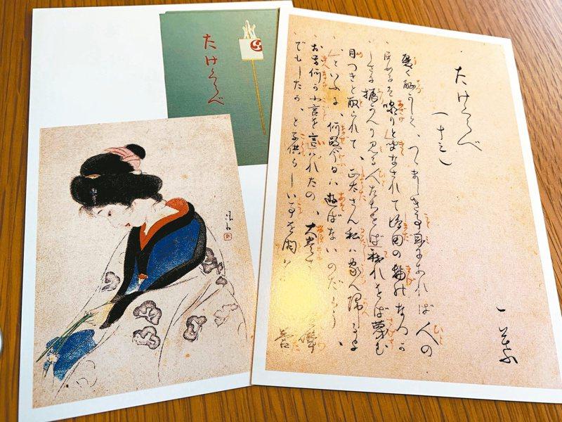印有日本女作家樋口一葉畫像與手稿的明信片。(圖/李筱涵提供)