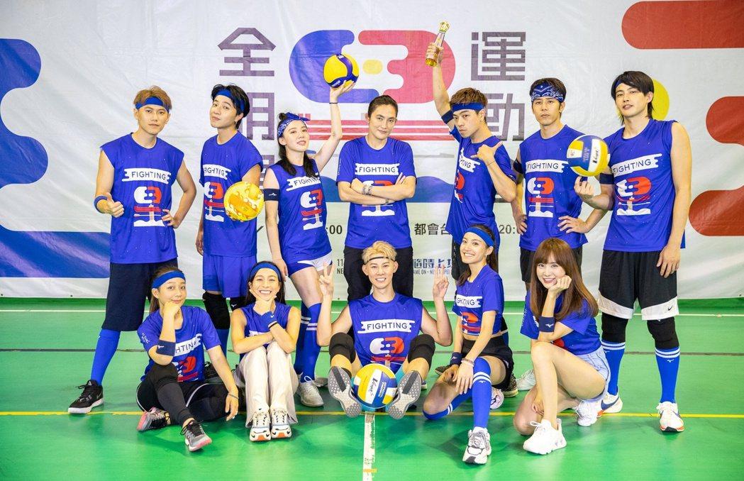 藍隊在第一季取得總決賽冠軍。圖/三立提供