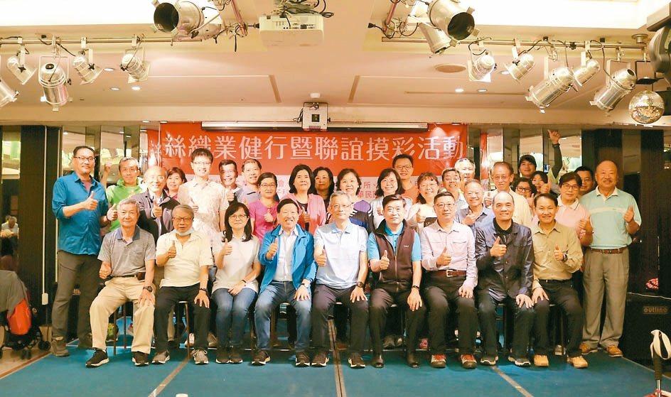 絲織公會辦2021年絲織業健行暨聯誼摸彩活動。蔡穎青/攝影