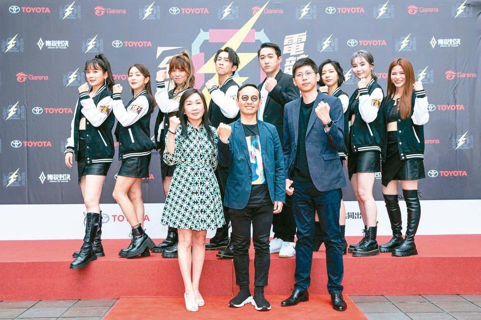 Toyota第三年與Garena傳說對決合作,更首度打造全明星女子電競戰隊。T...