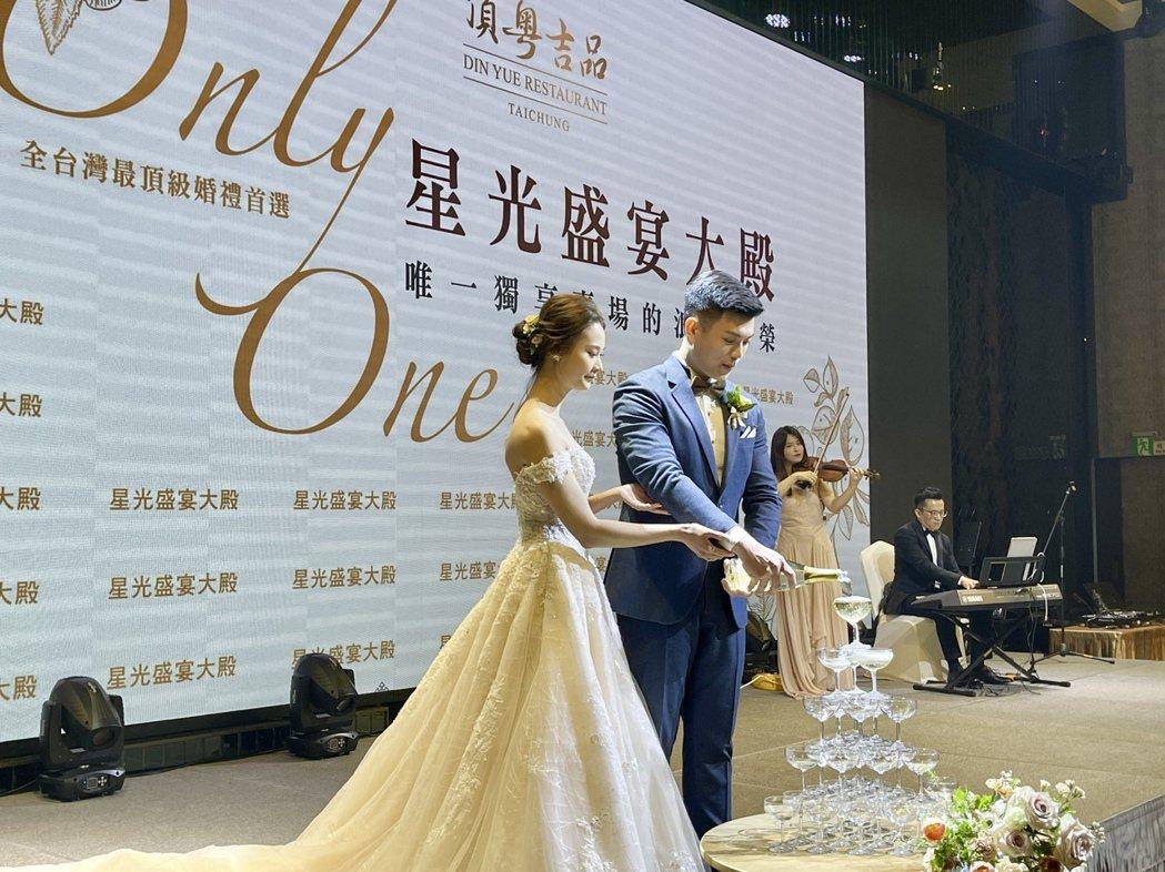 中部頂級獨立中餐廳「頂粵吉品」舉辦首屆頂級婚禮體驗。頂粵吉品提供