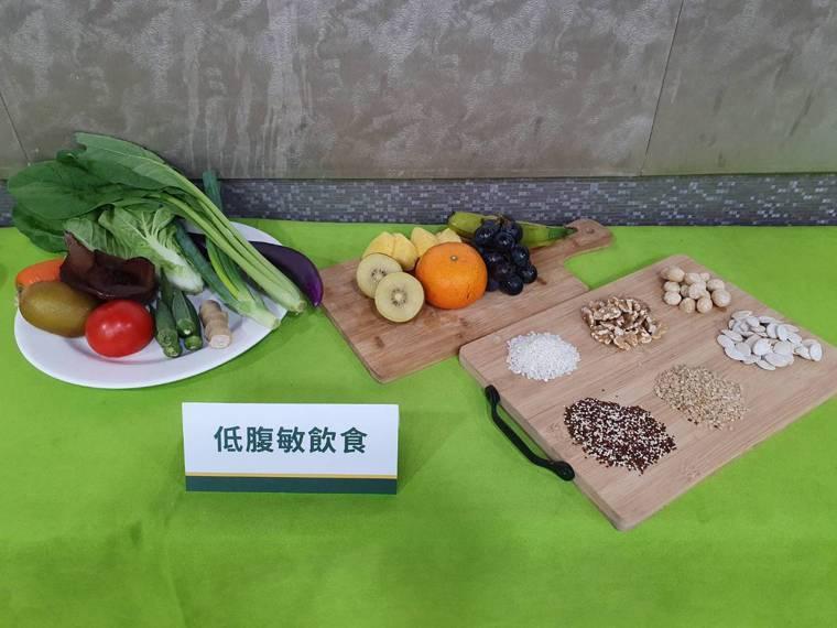奇異果、鳳梨等皆為低腹敏水果。記者楊雅棠/攝影