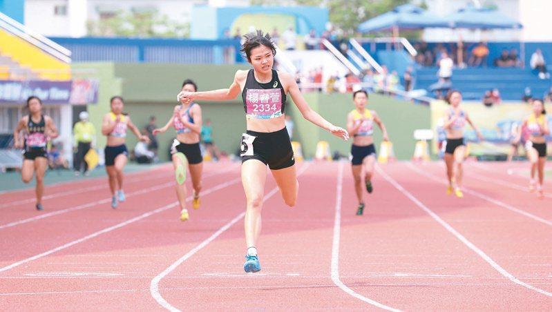 楊睿萱完成全中運高女400公尺連霸。圖/運促會提供
