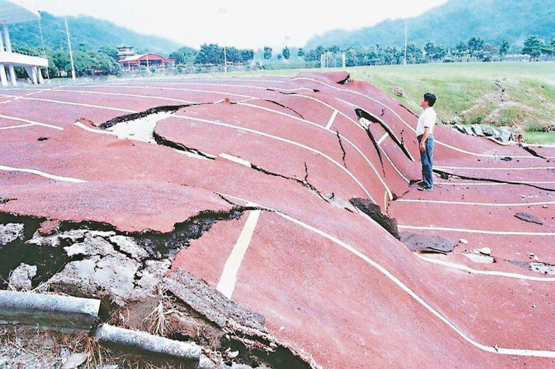車籠埔斷層是台灣最長逆斷層,20多年前因錯動造成921大地震。圖/聯合報系資料照片