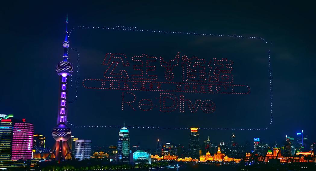 千架無人機升空為《公主連結》簡中版本上市一周年慶祝/圖片截自微博@公主連結ReD...