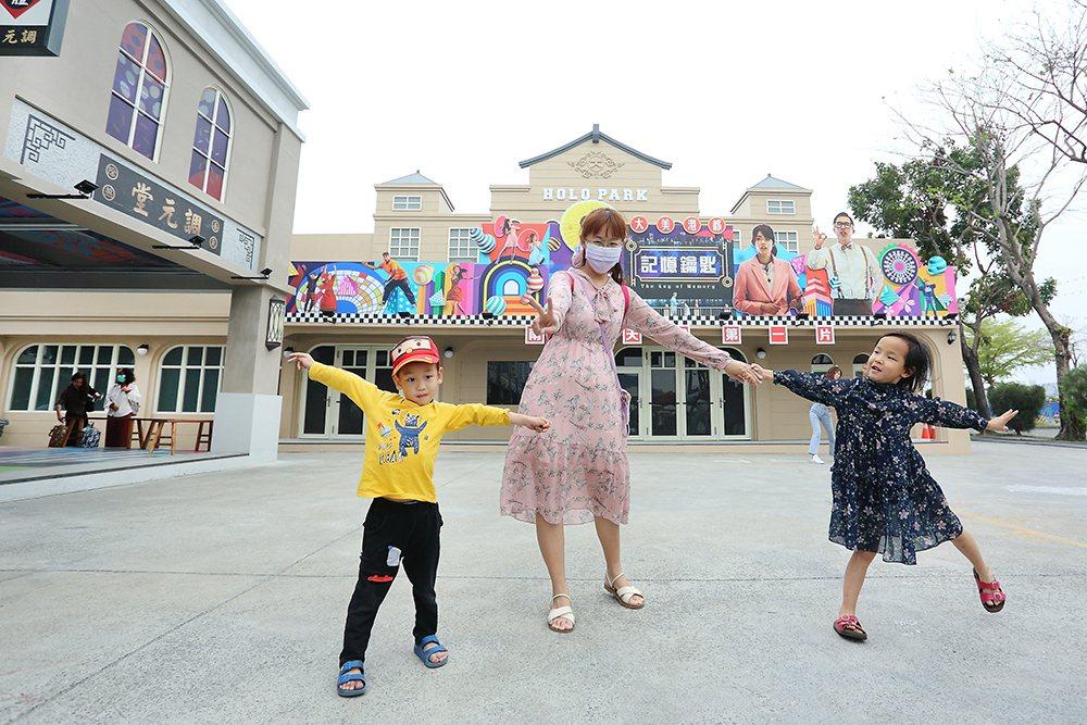 復古樂園的豐富內容,吸引親子與年輕遊客。  圖/Carter 攝影