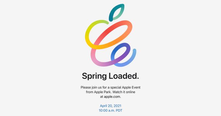 Apple 邀請函截圖