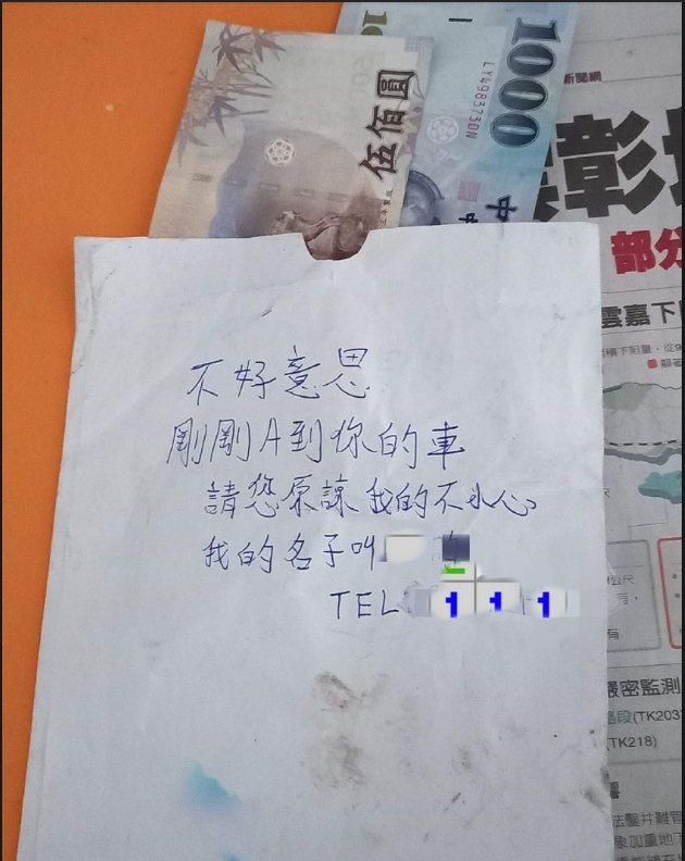 網友稱幸運,因機車被撞,肇事者有留賠償金。圖擷自「爆廢1公社」