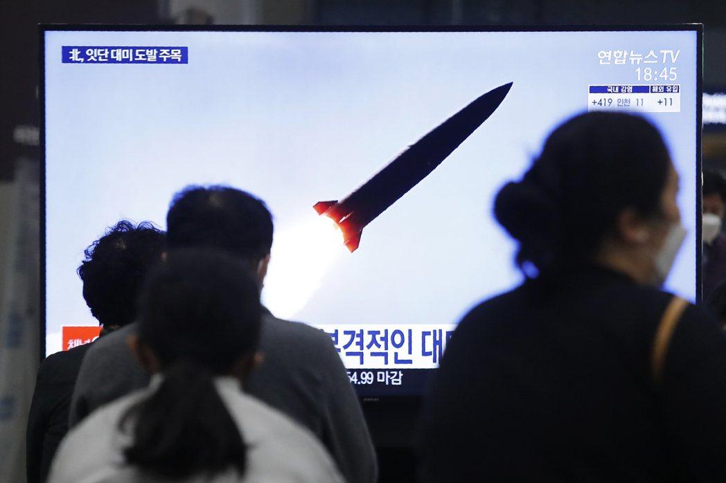 3月25日,南韓媒體報導北韓飛彈試射。 圖/美聯社