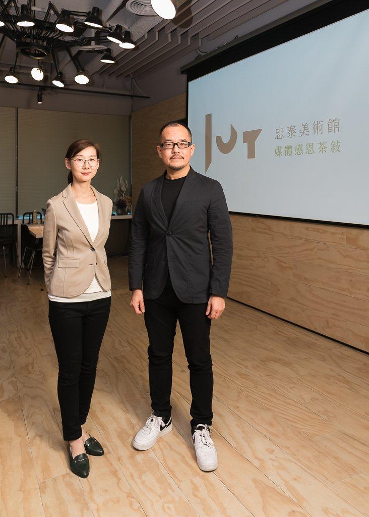 圖說:忠泰基金會執行長李彥良(右)與忠泰美術館總監黃姍姍(左) © 忠泰美術館