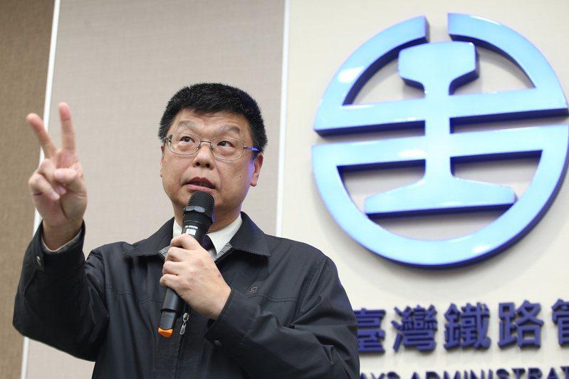 台鐵新任局長由副局長杜微升任。圖/聯合報系資料照片