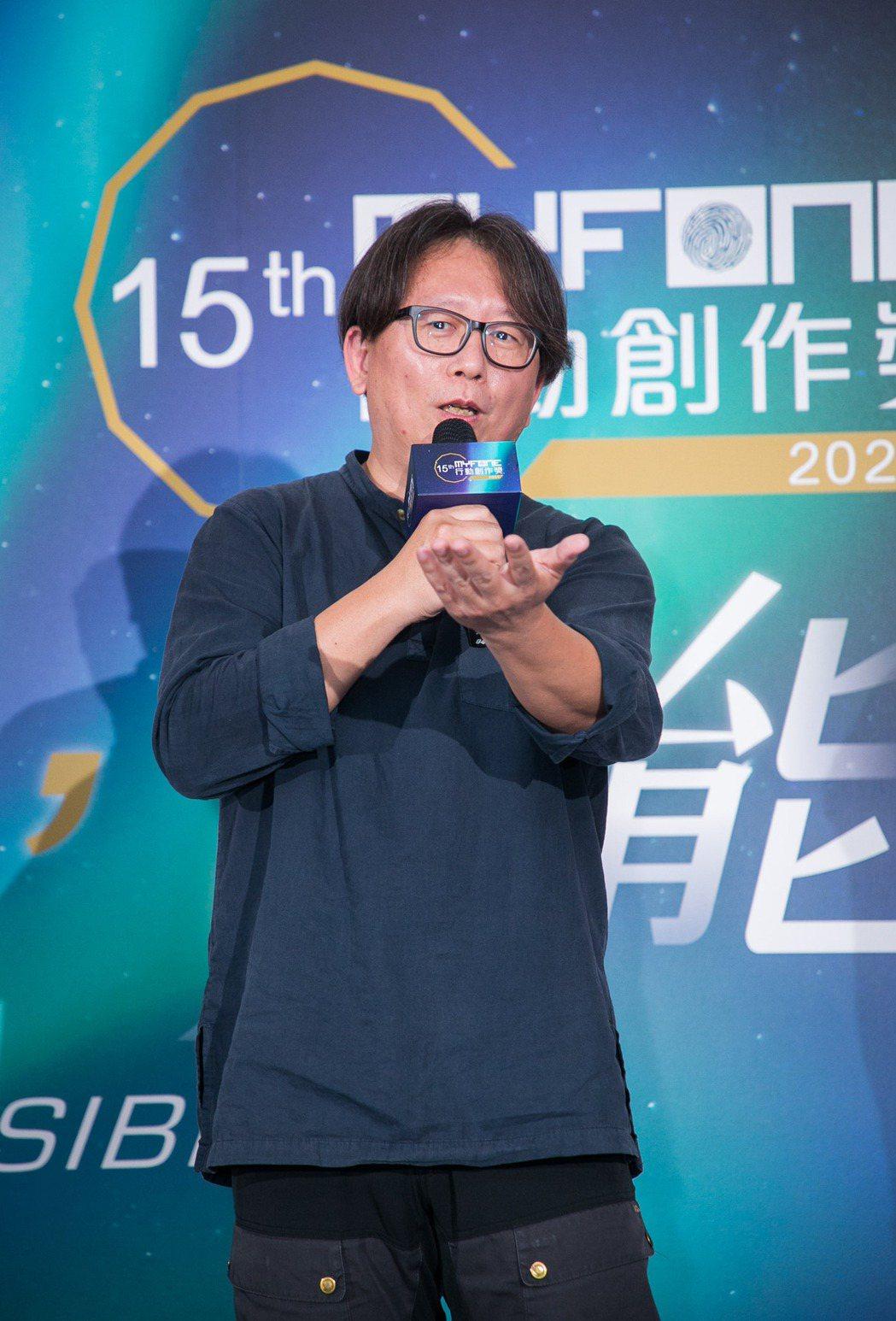 「微電影組」評審楊力州導演。台灣大/提供
