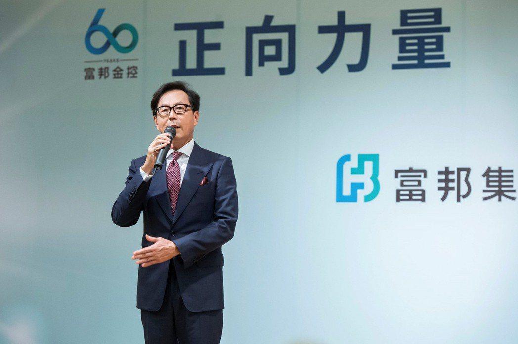 富邦集團董事長蔡明忠表示,富邦將發起「Run for Green」ESG倡議計畫...