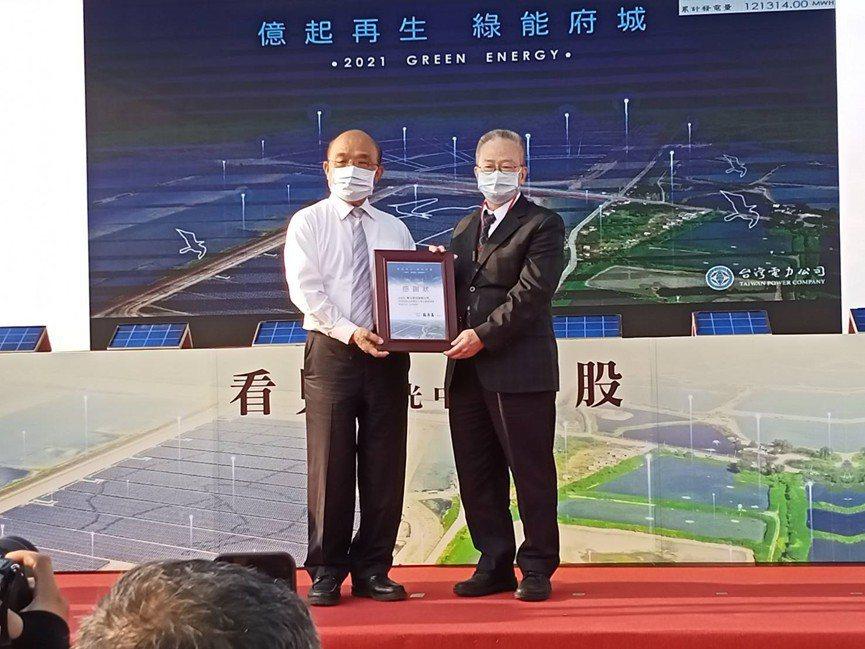 樂士積極參與國家政策,興建台南鹽田太陽光電場,獲得行政院長蘇貞昌頒發獎狀。