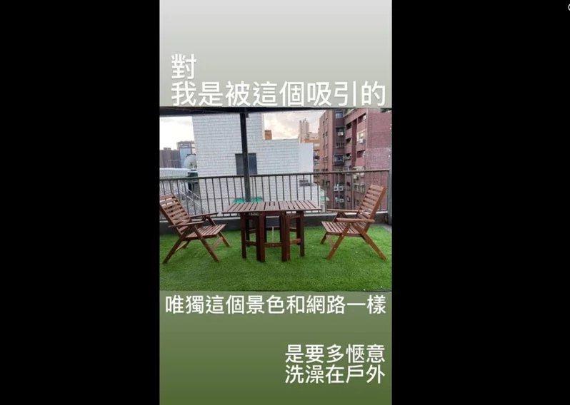 古同學表示,當時是被一張頂樓照片吸引,約了房東看屋後,才驚覺竟是「棚子屋」。圖/...