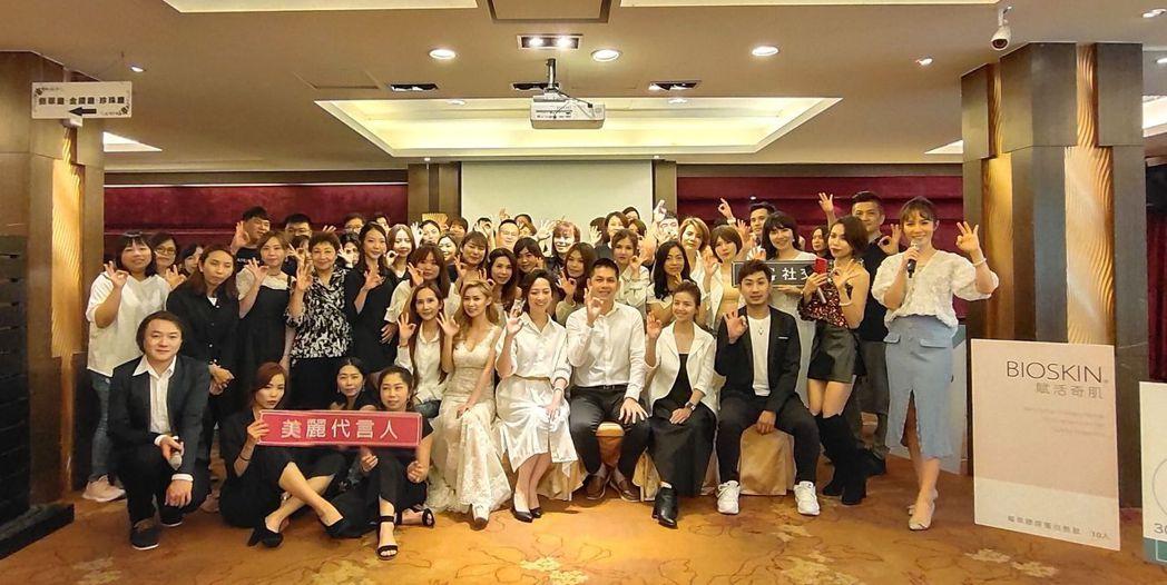 ISG社交電商平台今(20)日舉辦春酒暨新產品發表會。 楊鎮州/攝影