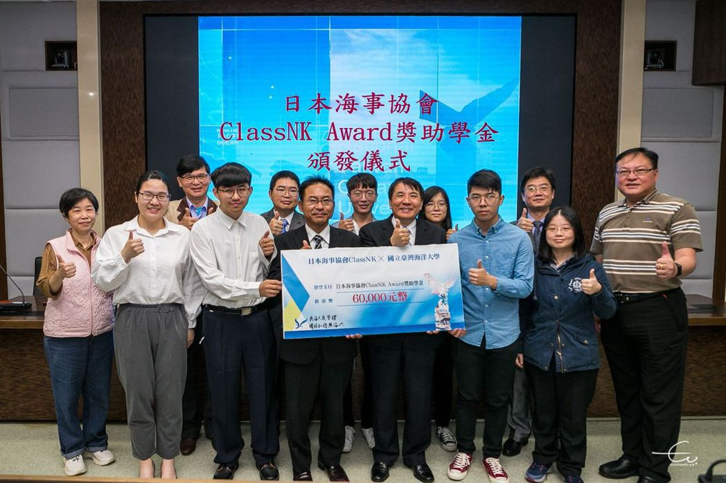 日本海事協會提供獎學金助海大培養領域專才。 楊鎮州/攝影