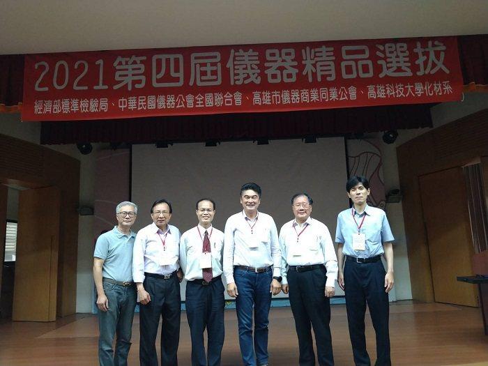 第四屆儀器精品選拔活動,高雄市儀器公會理事長郭鵬成(右三)與評審團。