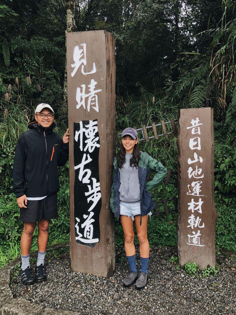 太平山國家森林遊樂區。圖/Jess