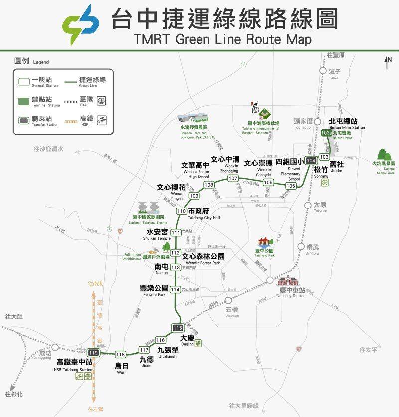 圖片來源:台中捷運