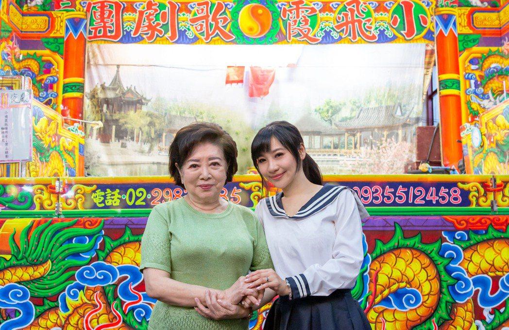 紫君(右)和金馬影后陳淑芳合作演出MV。圖/欣代唱片提供