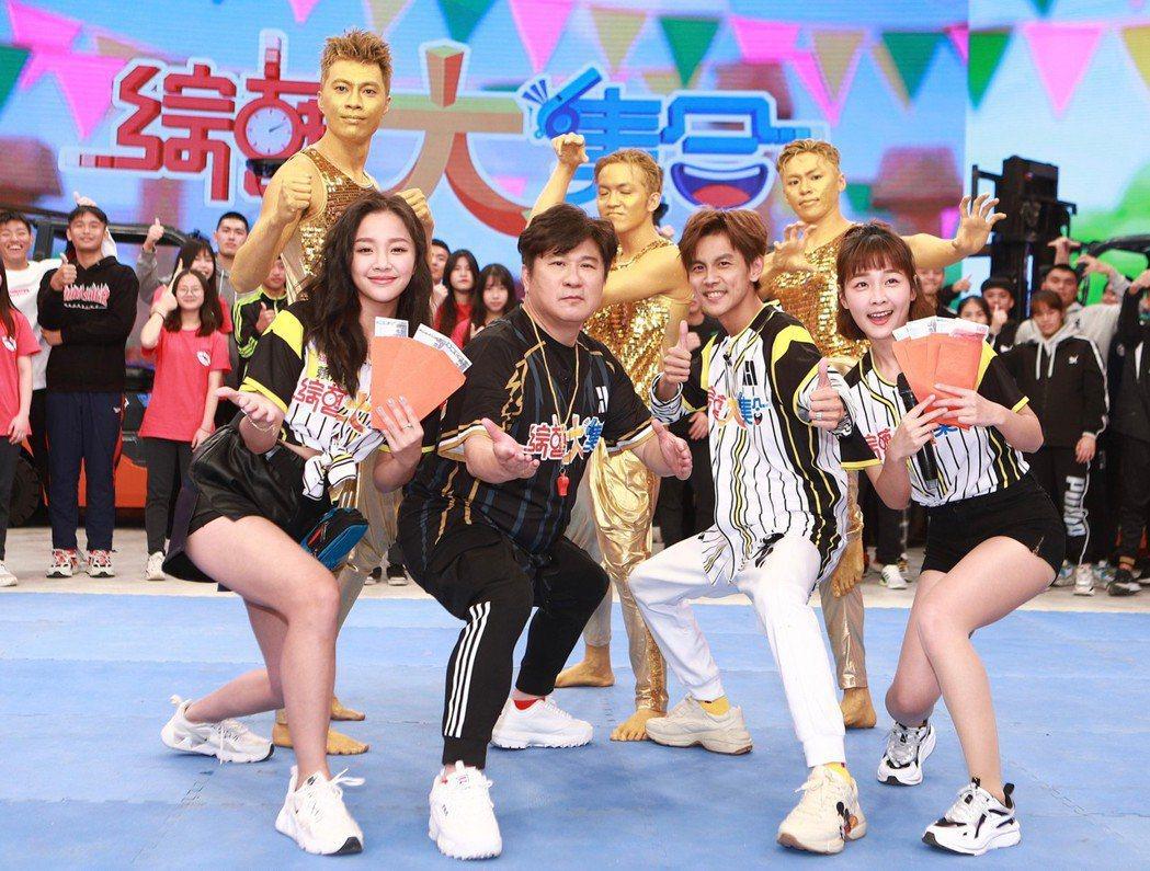 胡瓜和阿翔領軍「綜藝大集合」,收視率一直長居冠軍。圖/民視提供