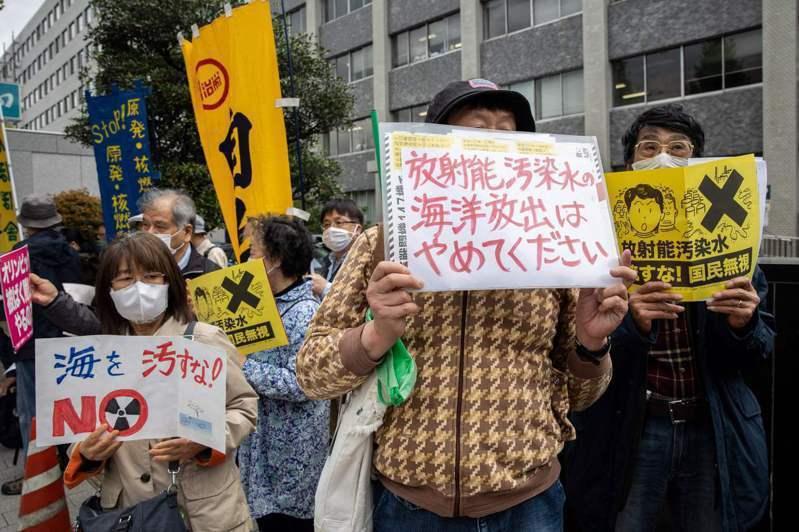 日本政府決議福島核廢水稀釋後排入海方針,在日本也引起群眾抗議。 法新社