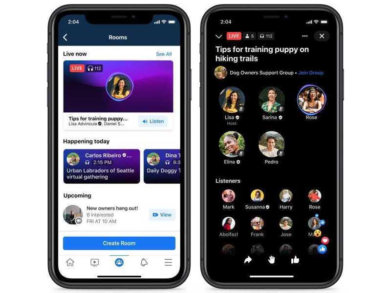 臉書即將推出聊天室 資料來源:臉書