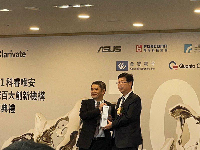 2021科睿唯安全球百大創新機構名單出爐,台灣再創新高居全球第三,工研院、鴻海及廣達繼續蟬聯,華碩與金寶電子首進榜。記者/謝艾莉攝影。
