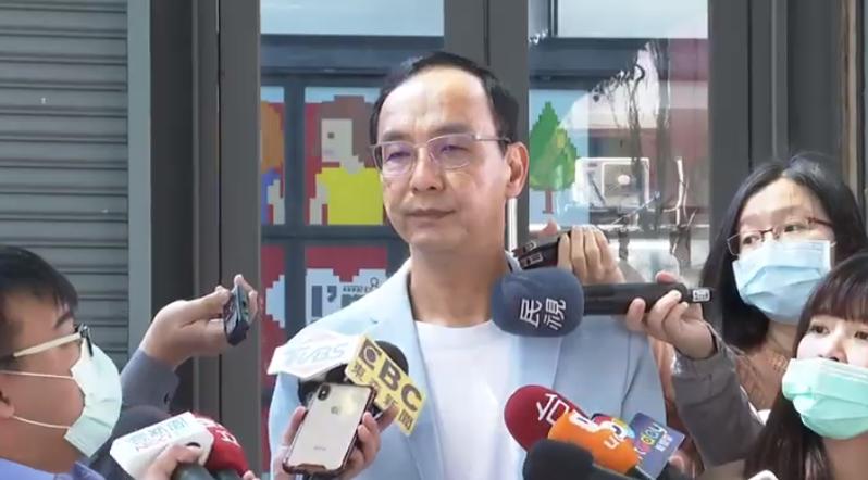 國民黨主席朱立倫。圖/取自udn TV
