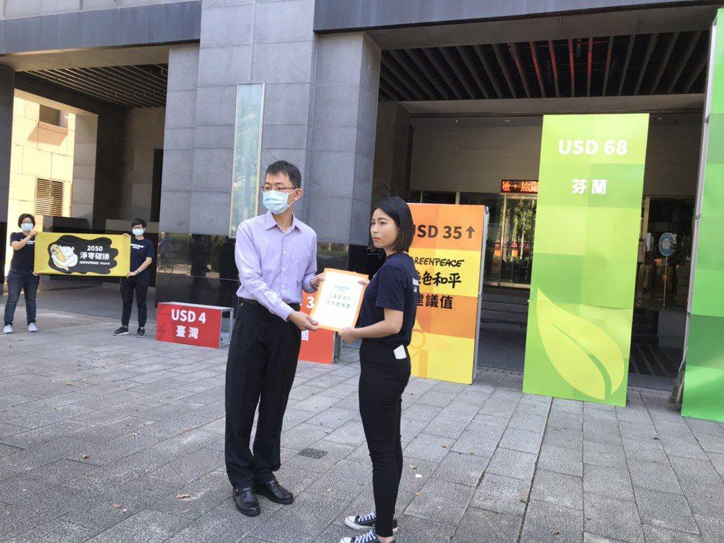 綠色和平遞交溫管法修法意見書給環保署。記者吳姿賢/攝影