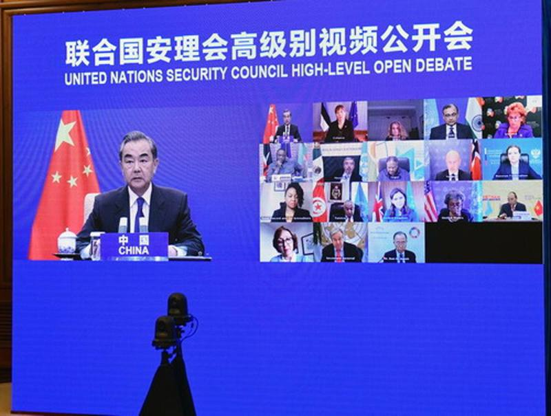 大陸國務委員兼外交部長王毅出席聯合國安理會「加強聯合國同區域和次區域組織合作」高級別公開辯論會。(大陸外交部網站)