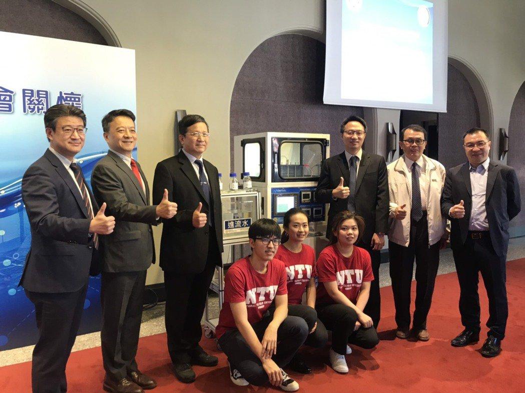 台灣大學舉行有關水資源的多項成果發表會。記者潘乃欣/攝影