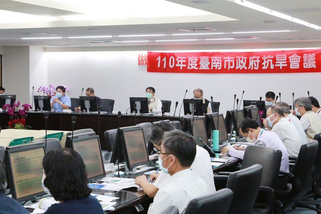 台南市政府今開抗旱會議。圖/台南市政府提供