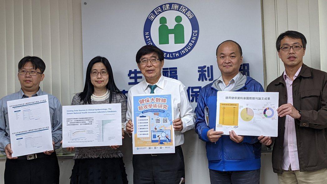 健保署署長李伯璋(中)表示,健保大數據長期對健康政策、疾病治療、藥物療效、疾病危...