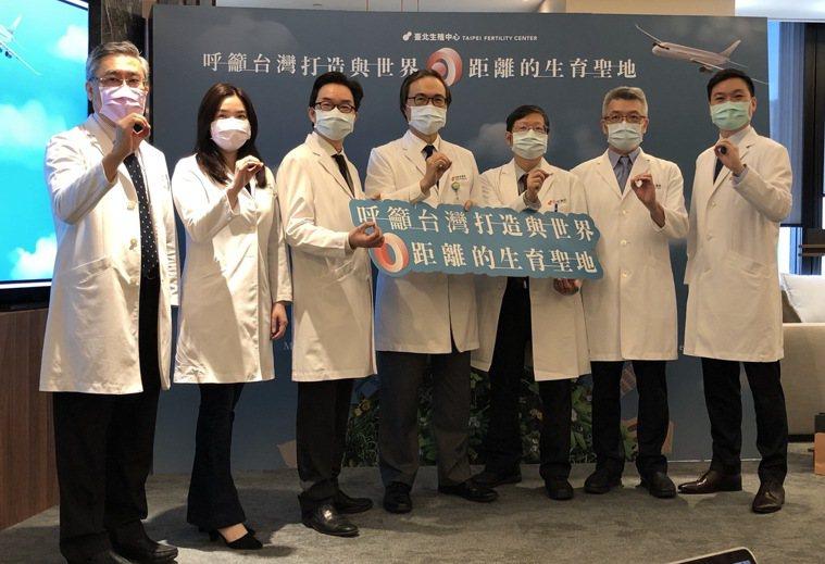 生殖中心醫師們盼政府放寬人工生殖補助限制。記者黃惠群/攝影