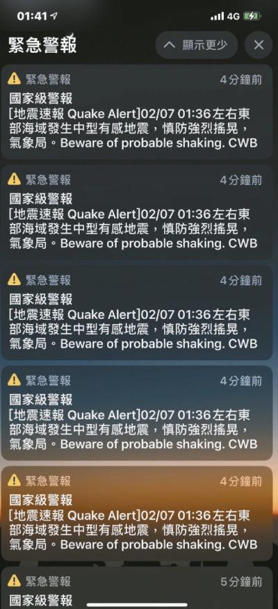 今年二月間,宜蘭外海發生規模六點一地震,但因地震發布系統凸槌,大台北民眾接連收到十三則警報。記者陳易辰/翻攝