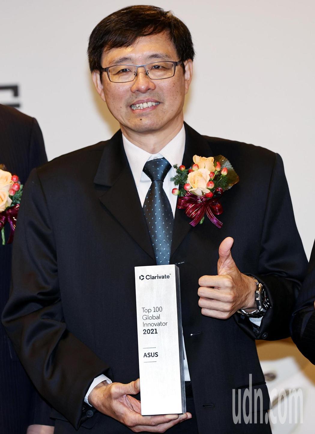 華碩共同執行長許先越出席科睿唯安全球百大創新機構頒獎典禮。記者侯永全/攝影