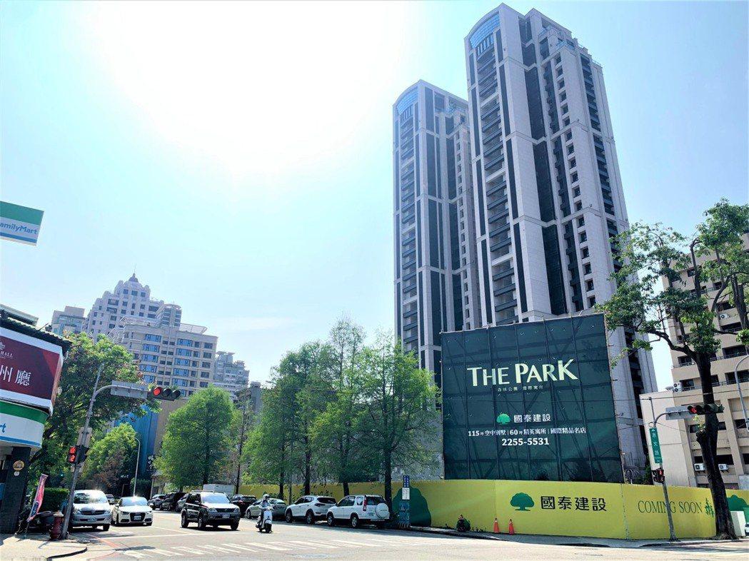 近期進場新案國泰「THE PARK」,目前全案銷售達八成、北部客約占一成。記者宋...