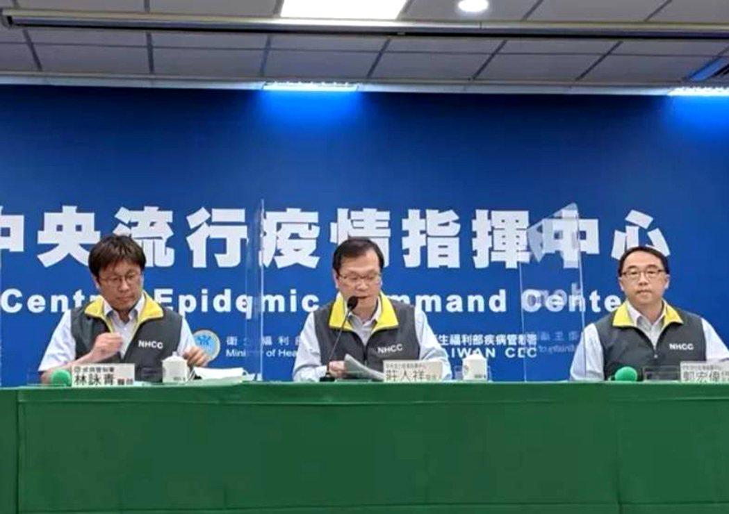 中央疫情指揮中心宣布新增國籍航空貨機2機師確診例案。聯合報資料照