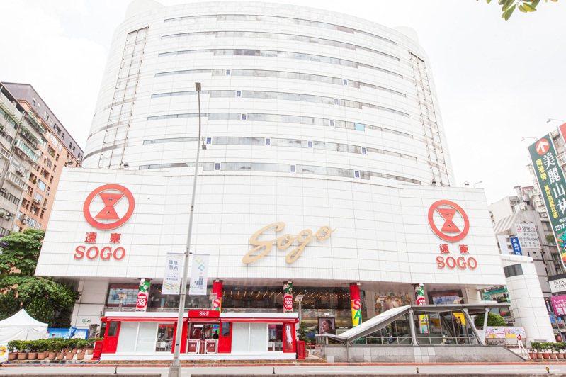 SOGO台北店將在4月27日至5月9日展開母親節優惠,並針對APP會員發出母親節800元折價券。圖/SOGO提供