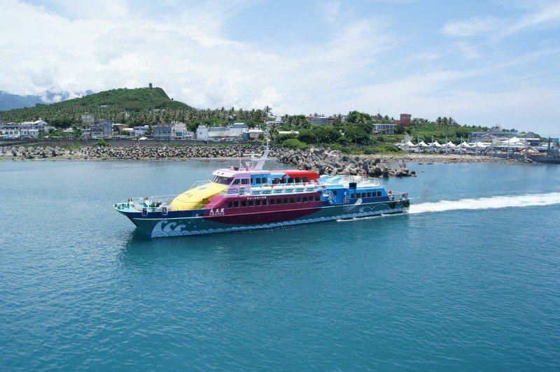 往台東綠島、蘭嶼船班明後天全部取消。圖/取自業者官網