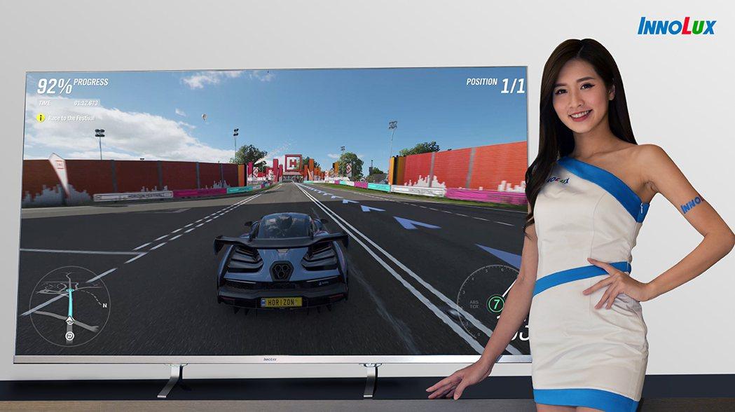 65吋4K 240Hz電競電視顯示器,動畫清晰逼真,專業級玩家不可錯過的電競大屏...