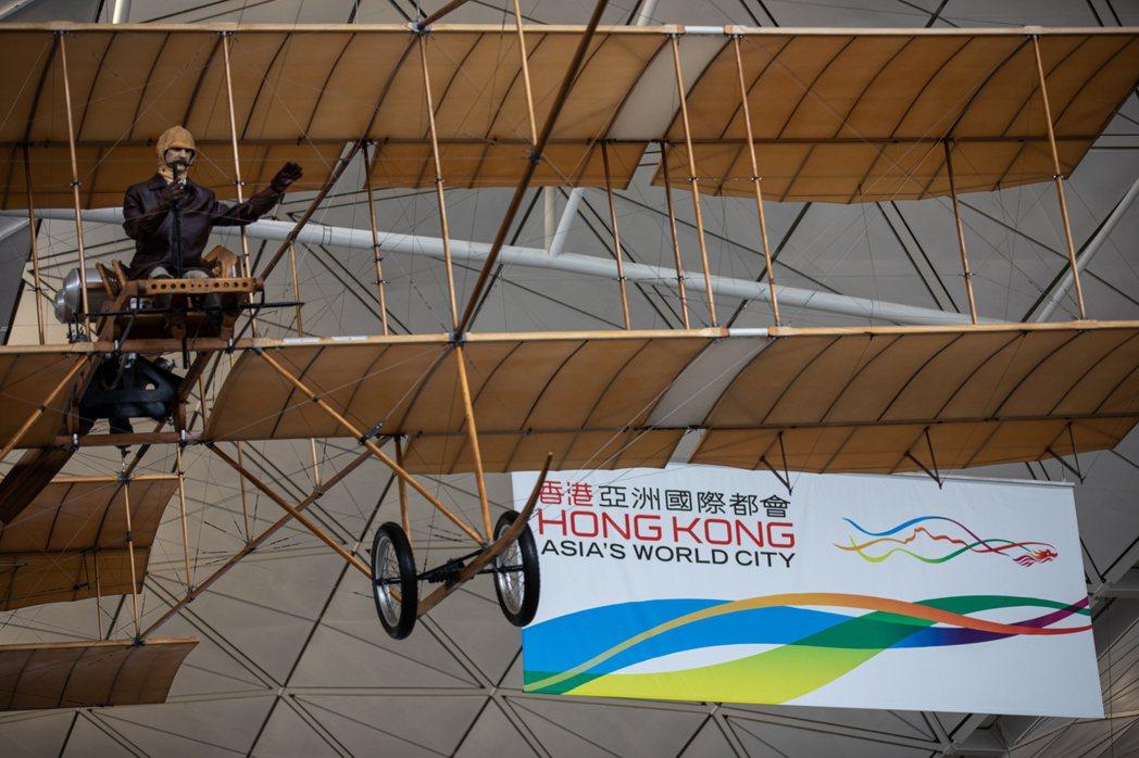 香港機場入境大廳。歐新社