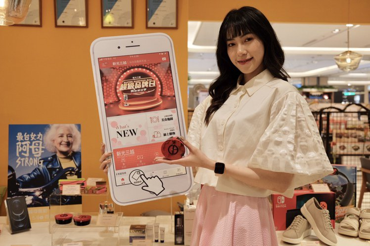 新光三越母親節檔期推出「超級品牌日」今年擴大40品牌參與,商品量翻倍,連續18天...