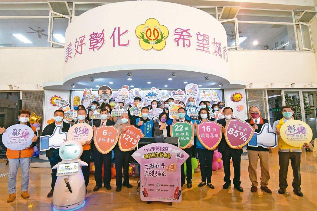 根據經濟日報與台灣人壽主辦「2020年縣市幸福指數」調查結果,彰化縣以總分43....