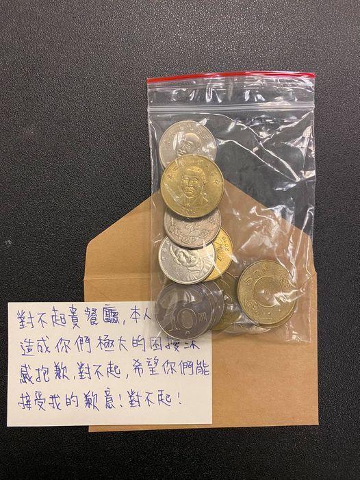 該名外送員後續親自登道歉,歸還零錢之外也附上小卡表示歉意。圖/取自外送員的奇聞怪事