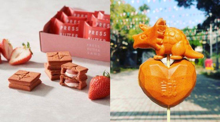 圖/哈潑時尚提供 PHOTO CREDIT: 統一時代百貨/紅玉滿赤心雞蛋糕FB