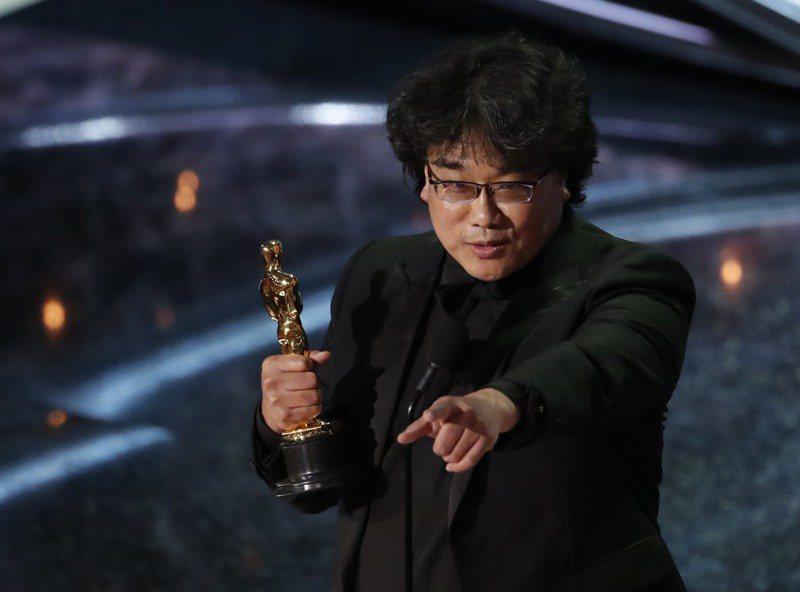 韓國電影「寄生上流」在2020年奧斯卡獎上一舉奪下最佳影片和最佳導演,圖為該片導演奉俊昊。路透